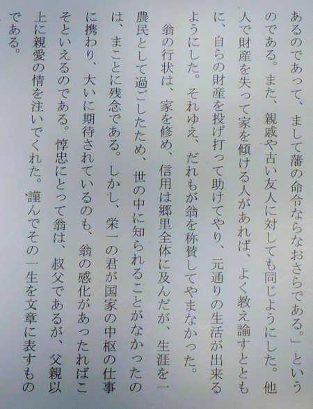 210322eiichi18.jpg