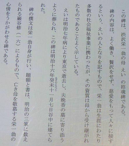 210322eiichi20.jpg