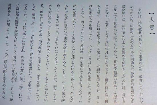 210322eiichi21.jpg