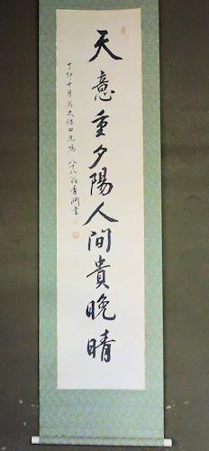 210322eiichi24.jpg