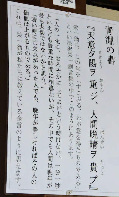 210322eiichi25.jpg