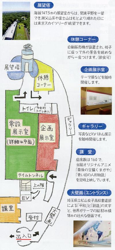210426heiwa03.jpg