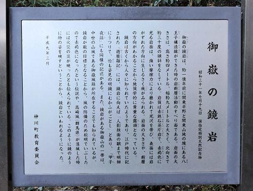 210920kagami12.jpg