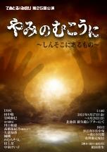 25_omote_gazou.jpg