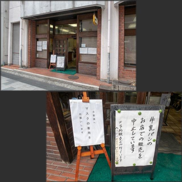 戸隠1(5)