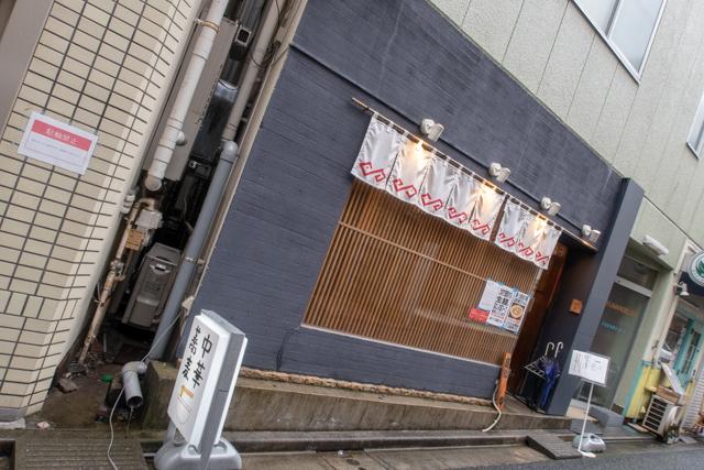 にし乃(3)