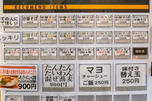 にし乃(4)