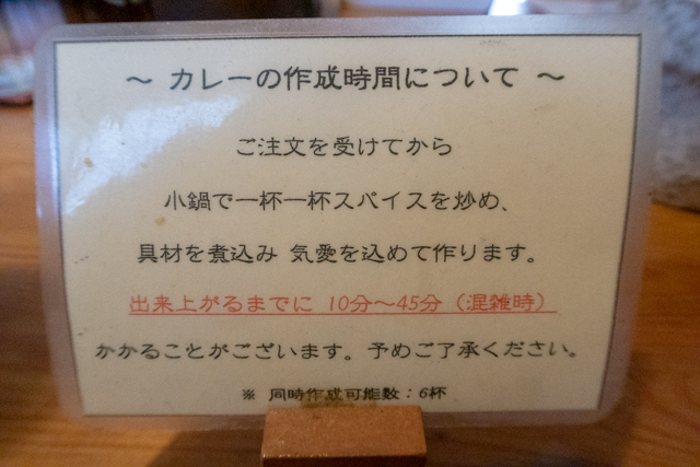 奥芝商店(7)