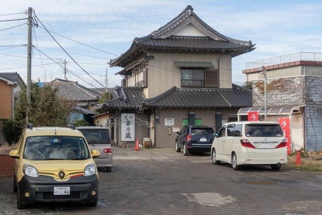 華乃蔵(2)