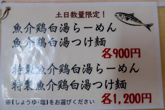 華乃蔵(6)