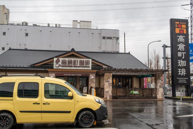 高倉町(2)
