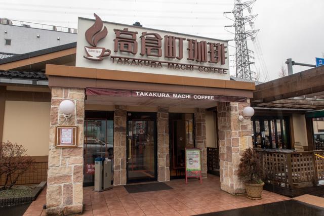 高倉町(3)