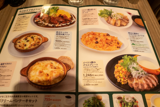 高倉町(5)