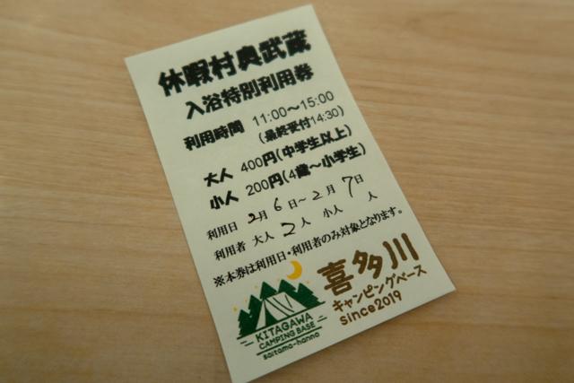喜多川(30)