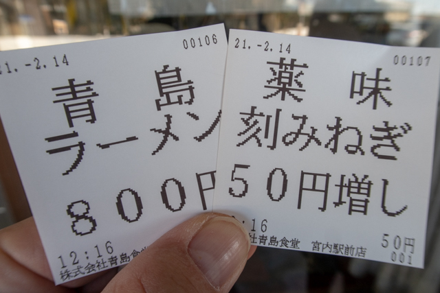 青島(5)