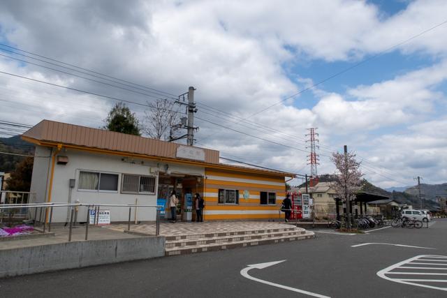 くろき(9)