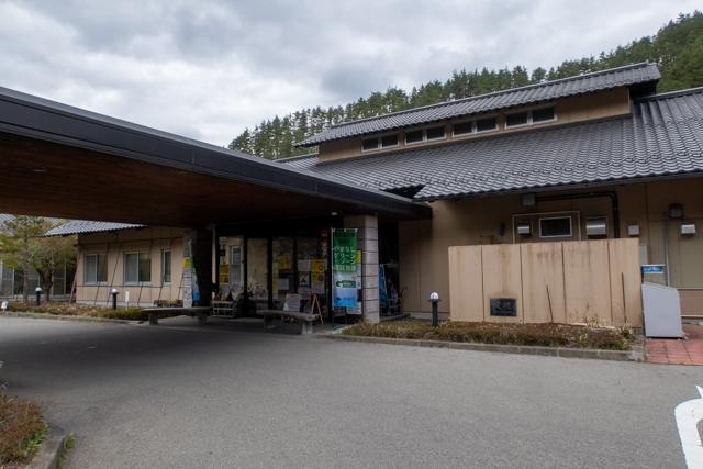 戸沢の森(7)