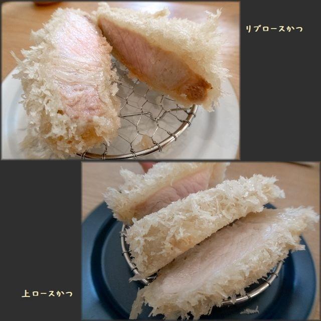 成蔵(8)