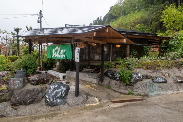 もり食堂(3)