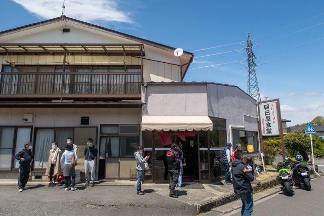 朝日屋食堂 (2)