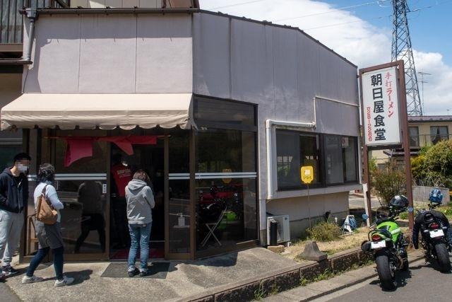 朝日屋食堂 (3)