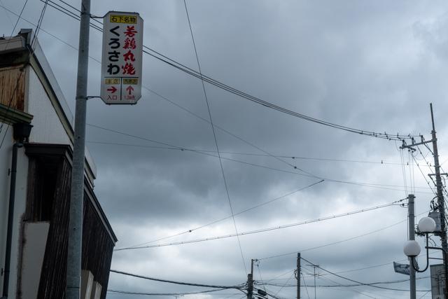 ダイソー(9)