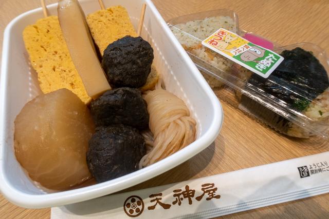 静岡(5)