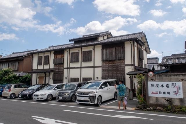 藤屋本店(3)