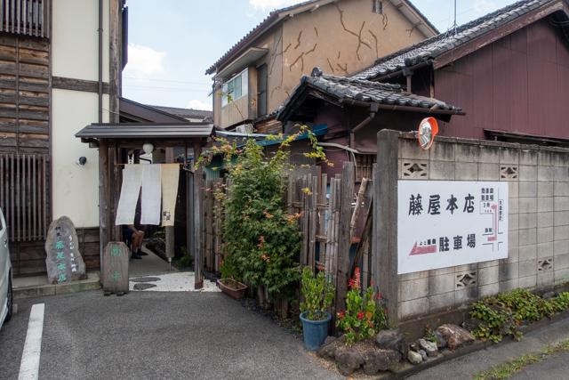 藤屋本店(5)