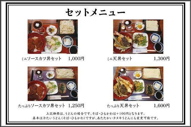 藤屋本店(10)