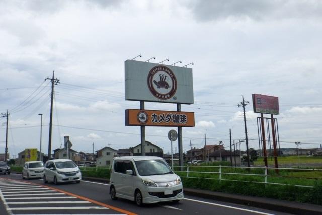 銚子(5)