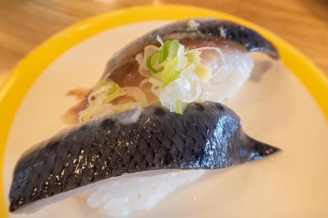 銚子(13)