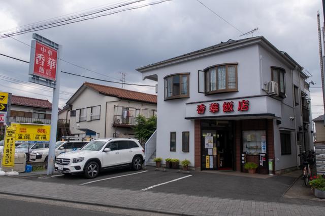 香華飯店(2)