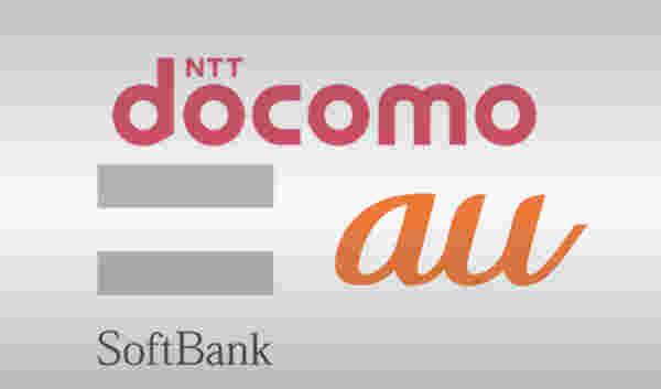 Docomo Softbank au