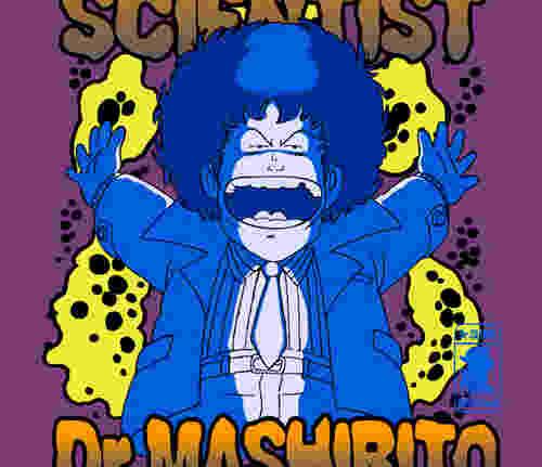 ドクターマシリト