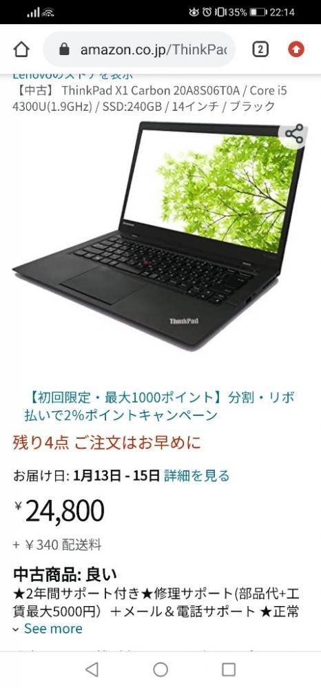 TdGV3s5.jpg