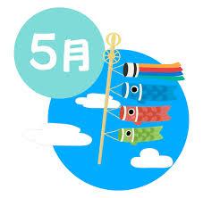 5gatu.png