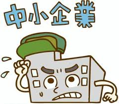 tyuusyoukigyou.jpeg