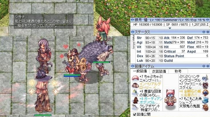 screenBreidablik272.jpg