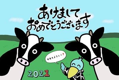 年賀状SNS - コピー