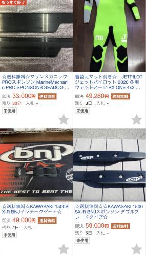 fc2blog_20210215150944658.jpg