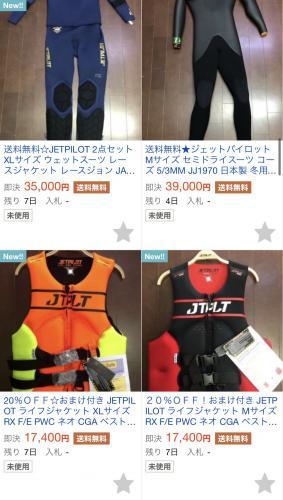 fc2blog_20210215151014303.jpg