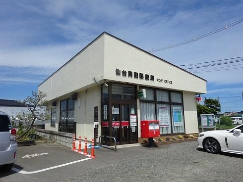 3471仙台岡田
