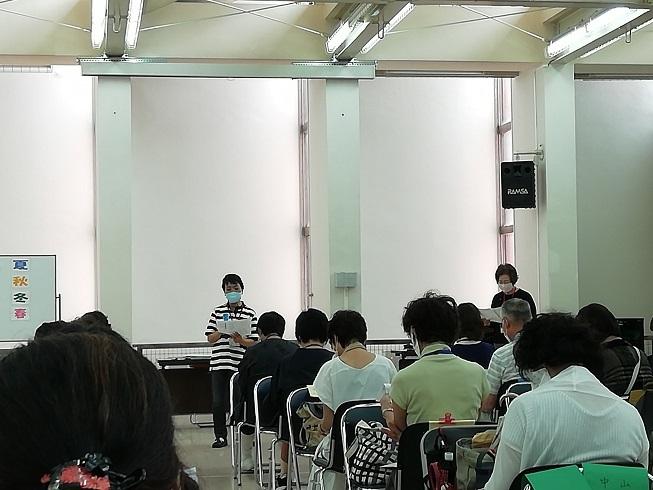 9月11日クラスミーティング-1jpg