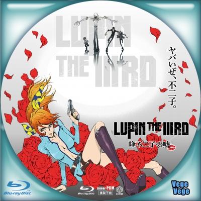 LUPIN THE IIIRD 峰不二子の嘘 B