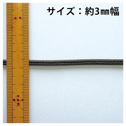 メイフェアM03サイズ