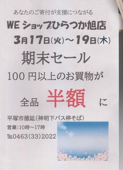 きめこれスキャン_20200311
