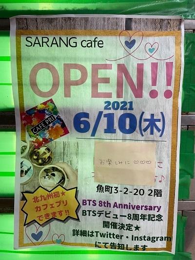 SARANG cafe