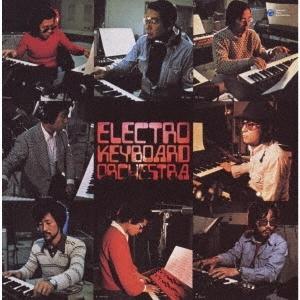 エレクトロ・キーボード・オーケストラ
