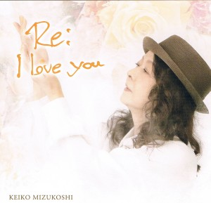 水越恵子「Re;I love you」